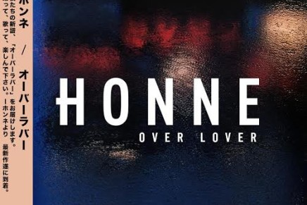 HONNE – No Place Like Home (feat. JONES)