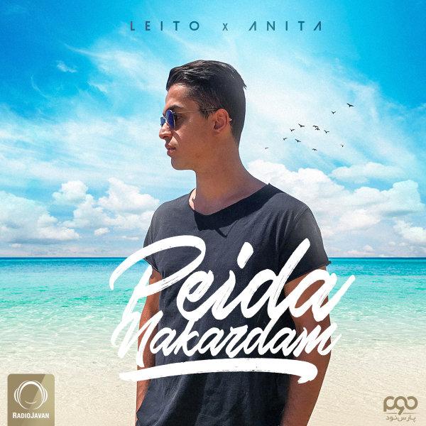 Behzad Leito - Peida Nakardam (Ft. Anita)